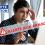 ACTUS – Arnaque au CPF : vigilance !